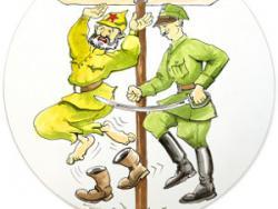Logo XXIII półmaratonu Cud nad Wisłą